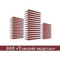 «Томский квартал» город Томск